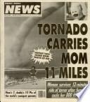 11 июн 1991