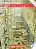 6 мар 1980
