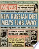 17 окт 1989