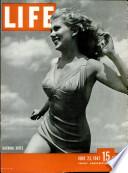 23 июн 1947