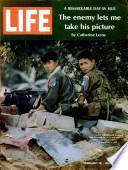 16 фев 1968
