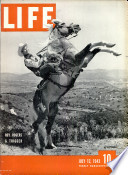 12 июл 1943