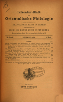 Стр. 64