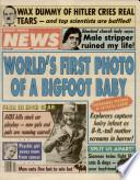 10 окт 1989