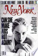 8 апр 1996