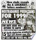 24 ноя 1998