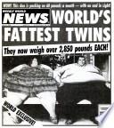 21 июл 1998