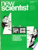 12 сен 1974