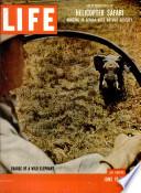 10 июн 1957