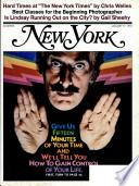17 янв 1972