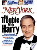 7 июл 1997