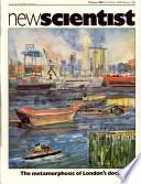 10 июн 1982