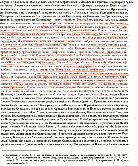 [ocr errors][ocr errors][ocr errors][ocr errors][ocr errors][ocr errors][subsumed][ocr errors][merged small]
