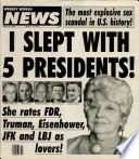 10 мар 1992