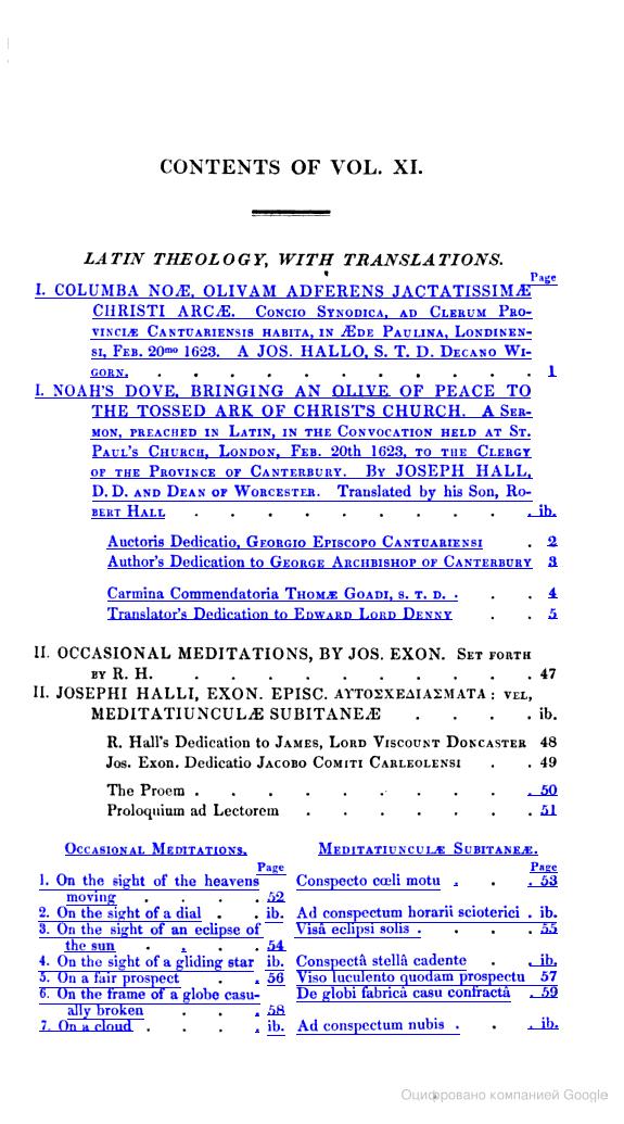 Страница книги