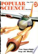 авг 1949