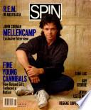 июн 1989