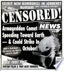 25 авг 1998