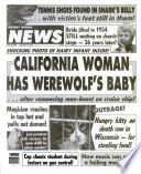 26 июн 1990