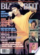 авг 1991