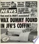 23 фев 1993