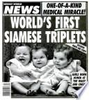 13 июн 1995