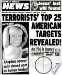 18 июн 2002
