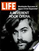 28 май 1971
