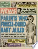 24 окт 1989