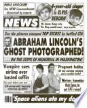 12 июн 1990