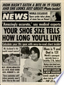 7 фев 1989