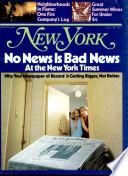 18 июл 1977