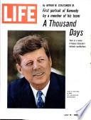 16 июл 1965