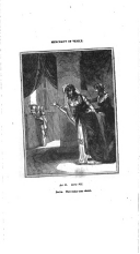 Стр. 32
