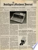 4 фев 1980