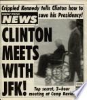 27 июл 1993