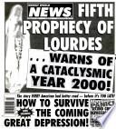 17 фев 1998