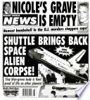 10 фев 1998
