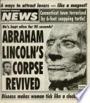 5 окт 1993