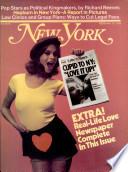 16 фев 1976