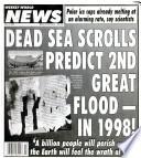 6 июн 1995