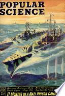 июл 1945