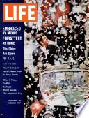13 июл 1962