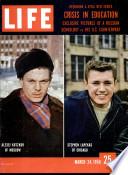 24 мар 1958