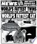 27 авг 2002
