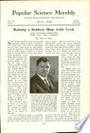 июн 1918