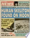 28 ноя 1989