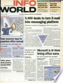 14 июн 1993