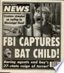 31 авг 1993