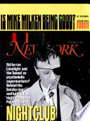 10 июн 1996